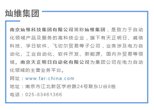 公司簡介.png